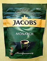 Кофе Jacobs Monarch 50 г растворимый, фото 1
