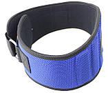 Пояс для тяжелой атлетики неопреновый SportVida SV-AG0094 (M) Blue, фото 4