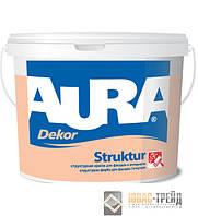 ТМ AURA Dekor STRUKTUR - структурная краска для фасадов и интерьеров (Аура Декор Структур),10 л.