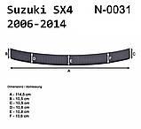 Пластикова захисна накладка заднього бампера для Suzuki SX4 2006-2014, фото 5