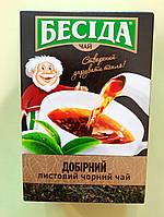Чай Беседа Отборный 80 г черный, фото 1