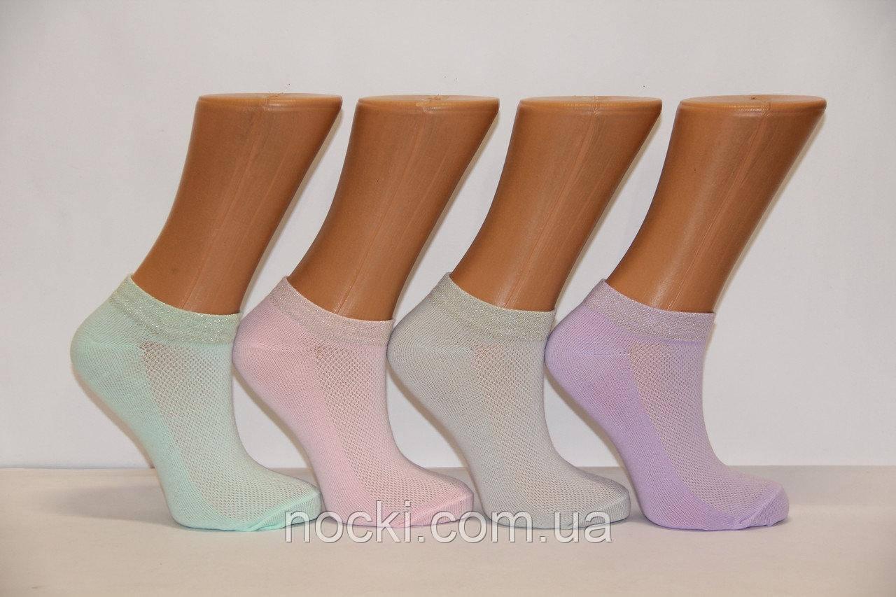 Женские носки короткие с хлопка в сеточку КЛ 36-40 пастель ассорти резинка люрекс