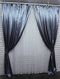 Комплект готових штор з атласу. Колір графітовий. №38, фото 4