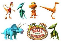 """Вафельна картинка  """"Потяг Динозаврів"""""""