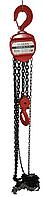 Таль ручная цепная Vulkan HS-C 3т, 6м
