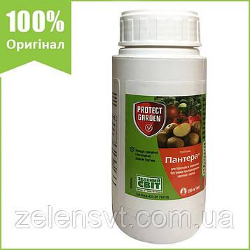 """Гербіцид для картоплі, капусти, томатів, цибулі, гороху, буряків """"Пантера"""" (250 мл) від Bayer, Німеччина"""