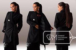 Пальто кашемірове на запах на підкладці, різні кольори, Р-р S;M;L Код 2035Д