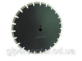 Диск алмазный Vulkan ZY-AS400 400*25,4 мм асфальт