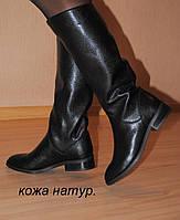 """Сапоги чёрные """"Гладкие"""" натуральная кожа код 1123, фото 1"""