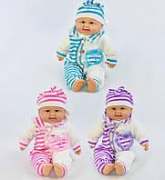 Пупс-реготун 46 см для дівчинки, сміється каже Дитячий набір пупсик, лялька, іграшка, подарунок