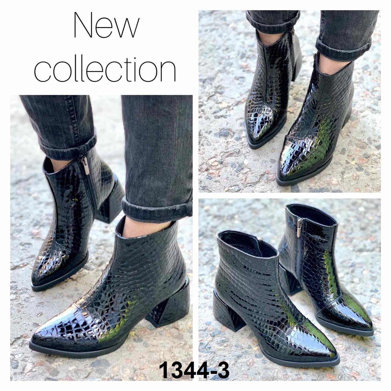 Ботильоны женские деми кожаные черные рептилия на каблуке с острым носком