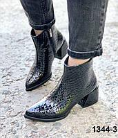 Ботильйони жіночі демі шкіряні чорні рептилія на підборах з гострим носком, фото 1