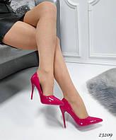 Туфли лодочки Comer розовые 37 размер код 23209, фото 1