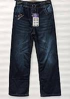 Утепленные джинсы для мальчика 4-10 лет A-yugi