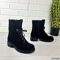 Ботинки женские зимние черные натуральная замша на устойчивом каблуке код 157425, фото 1