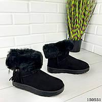 Угги женские черные замшевые с опушкой код 150551, фото 1