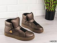 """Ботинки женские бронзовые демисезонные """"Ussu"""" эко кожа код 140139, фото 1"""