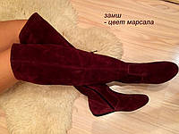 Ботфорты из натурального замша сзади шнуровка марсла код 1374/1, фото 1