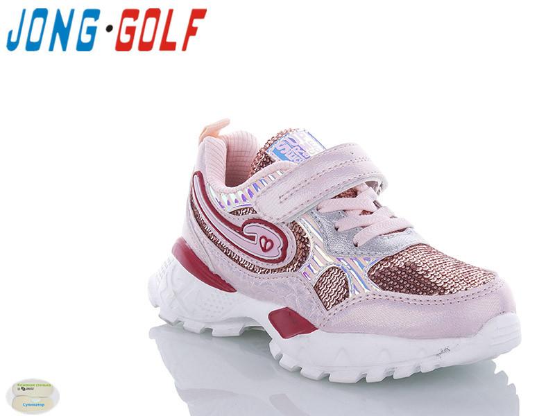 Детские кроссовки Jong Golf, 31-36 размер, 8 пар
