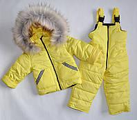 Детский зимний комбинезон на девочку 86 размер, зимние комбинезоны детские, фото 1