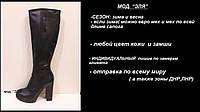 """Сапоги  """"Эля"""" натуральная замша кожа любой цвет код 1674/2"""