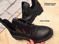 """Модные ботинки """"Гламур"""" натуральная кожа код 2213, фото 1"""