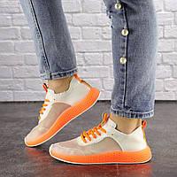 Женские силиконовые  кроссовки белые с оранжевым Ibiza 1200, фото 1