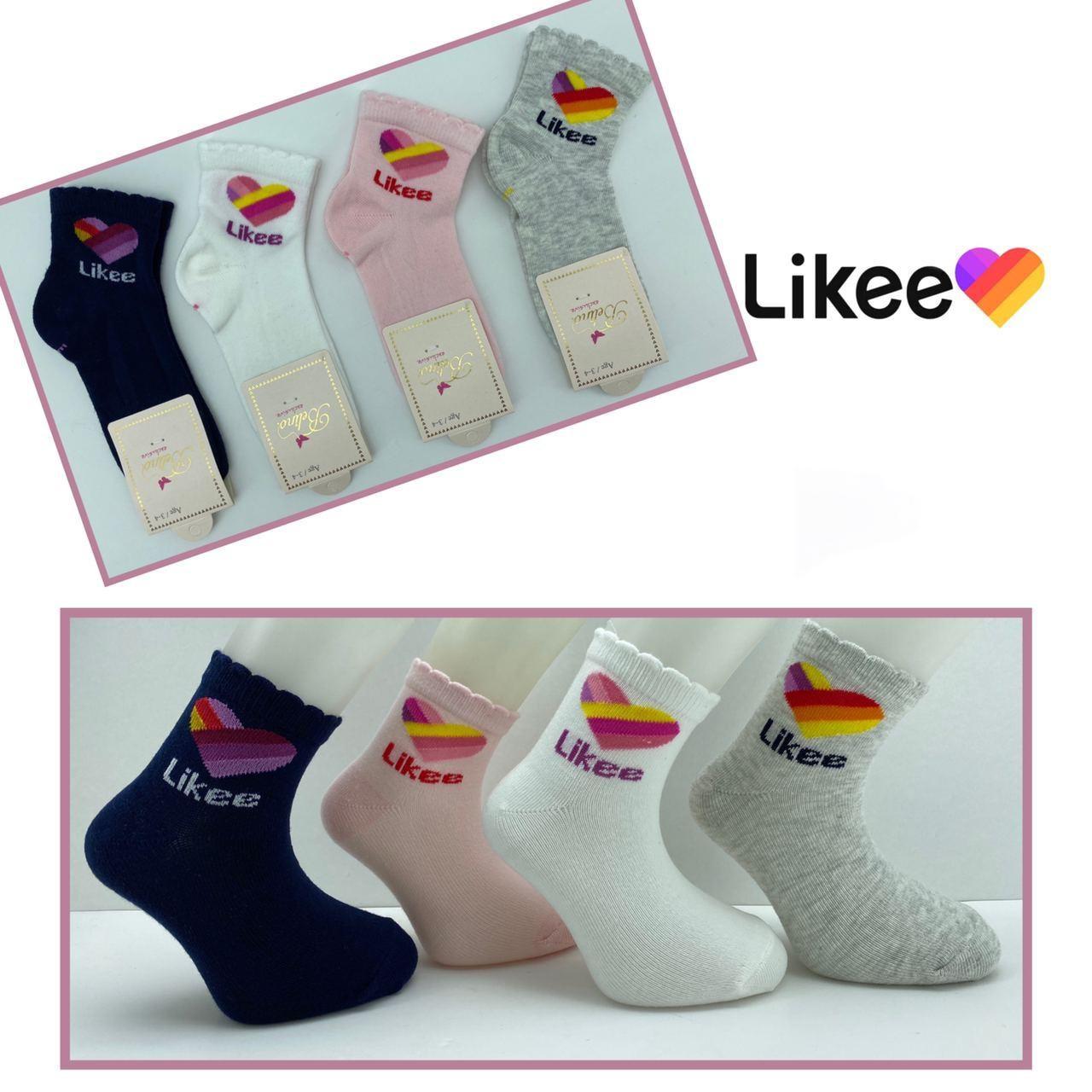 Носки хлопковые для девочек 7-8 лет ТМ Belino 6989612730181