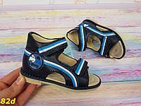 Босоножки для мальчиков открытые синие фирма Tom.m sp-82d, фото 1