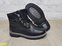 Детские ботинки тимбер зимние на меху черные sp-98d, фото 1