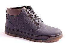 Ботинки мужские синие Vortex 676/New