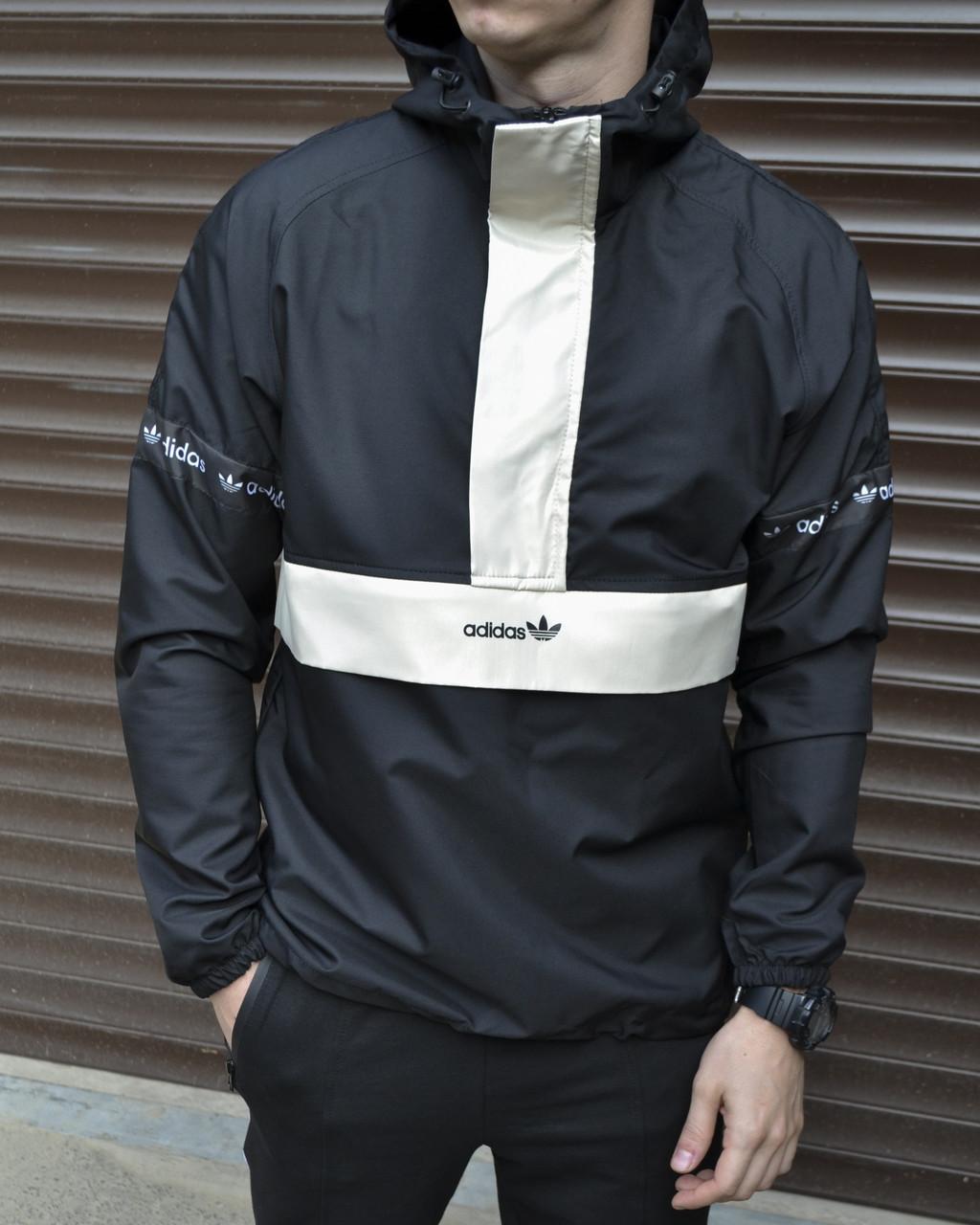 Мужской анорак Adidas (Адидас)