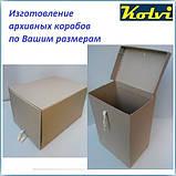 Производство упаковки из картона, фото 5