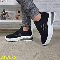 Кроссовки слипоны текстильные черные на силиконовой подушке амортизаторах 41 размер (стелька 26 см), фото 1