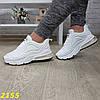 Кроссовки белые текстильные на амортизаторах компенсаторе 38 размер (стелька 24 см)