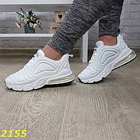 Кроссовки белые текстильные на амортизаторах компенсаторе 38 размер (стелька 24 см), фото 1