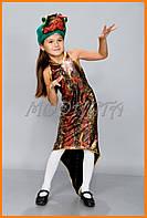 Костюм платье змеи для девочек