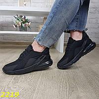 Кроссовки аирмакс черные на амортизаторах компенсаторах силиконовой подушке sp-2219, фото 1