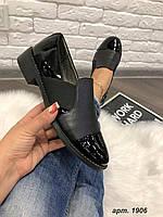"""Туфли черные """"2 резинки"""" низкий ход натуральная кожа и лак  код 19141, фото 1"""