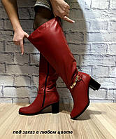 """Ботфорты красные """"Браслет"""" натуральная замша или кожа (любой цвет,сезон,обхват голени) код 2727, фото 1"""