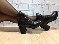 """Ботинки демисезонные """"Болеро"""" натуральная кожа код 2755, фото 1"""