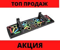 Доска для отжиманий Foldable Push Up Board- 14 в 1 | упор для отжиманий | подставки для отжиманий | платформа, фото 1