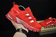 Кроссовки женские реплика Adidas Marathon TR 26 текстиль код 20754, фото 1