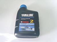 Yamalube  2такта масло ямаха 1л