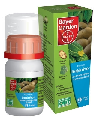 Инфинито/Магникур Фино фунгицид Bayer / Байер 60 мл