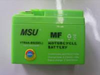 Аккумулятор 2.3ah гелевый 10hr хонда msu