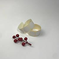 Наклейки круглые, 30 мм, белые (100 шт.)