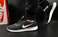 Кроссовки мужские черные в стиле NIKE Free RN текстиль код 20577, фото 1