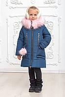 Длинная зимняя куртка на модницу размеры 116-146, фото 1