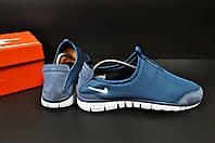 Кроссовки мужские синие в стиле NIKE Free 3.0 текстиль код 20530, фото 1
